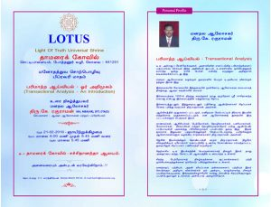 Invitation-Feb2016