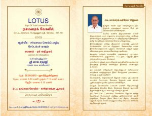 Lotus-Monthly-Meeting